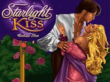 Звездный Поцелуй